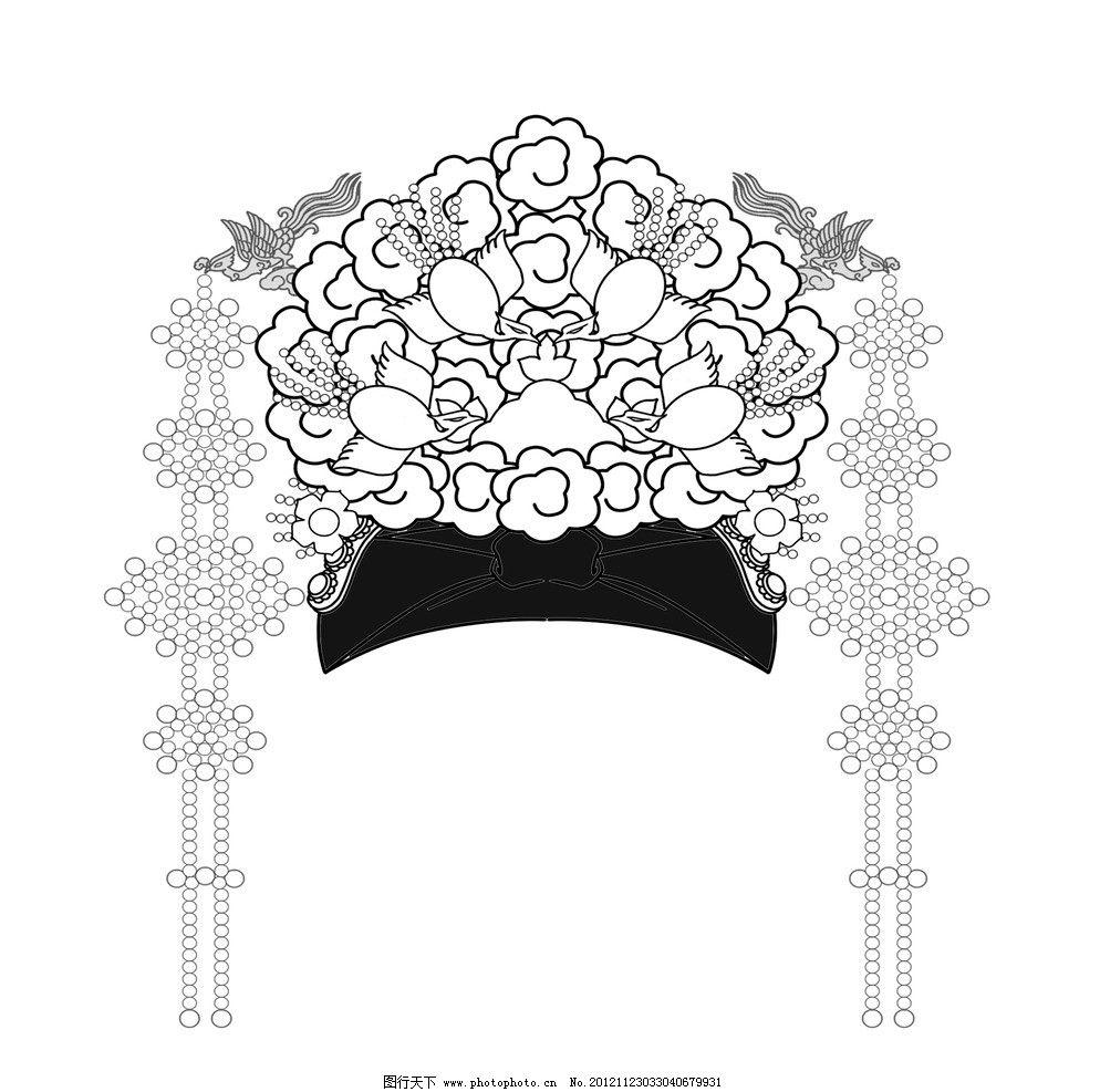 汉代皇后凤冠古风手绘