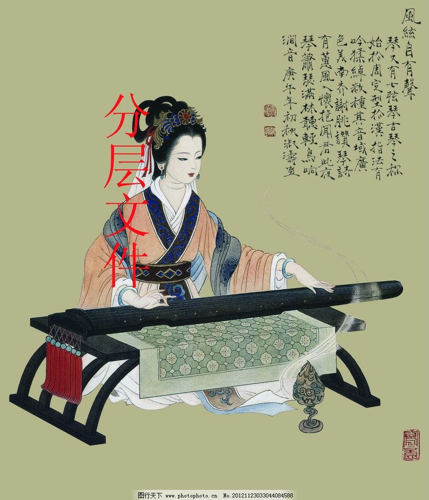 美人弹琴 美女 古典 古代美女 古筝 乐器 音乐素材 美女画 源文件