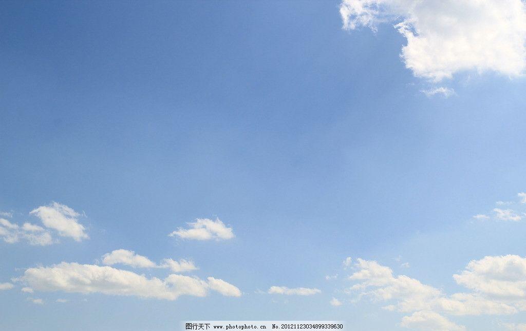 天空 白云 阳光 自然风景 自然景观 摄影 72dpi jpg