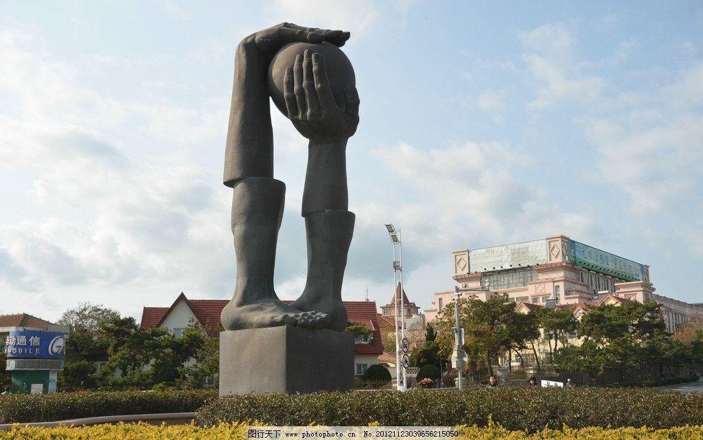 天地间 雕塑 青岛 东海路 海边 标志性 建筑 内部 钢结构 表面 桐皮