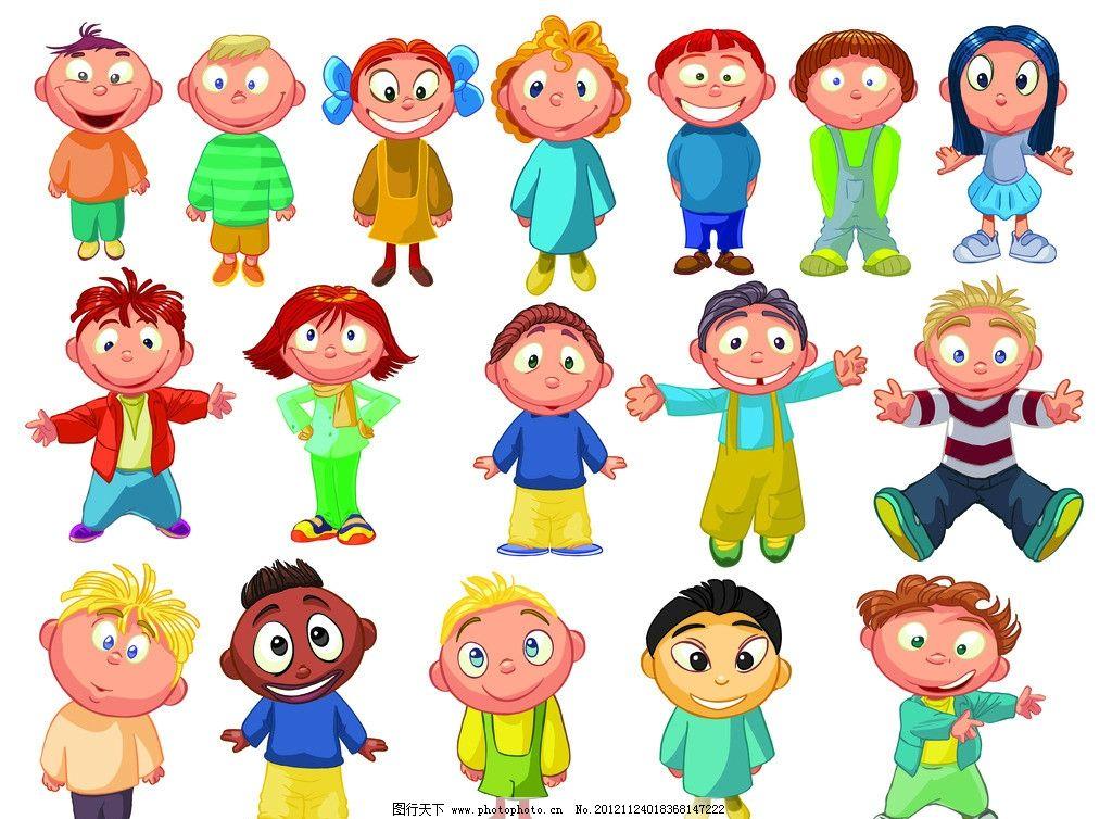 卡通小朋友 卡通 小朋友 孩子 可爱 一排 动漫人物 动漫动画 设计 150