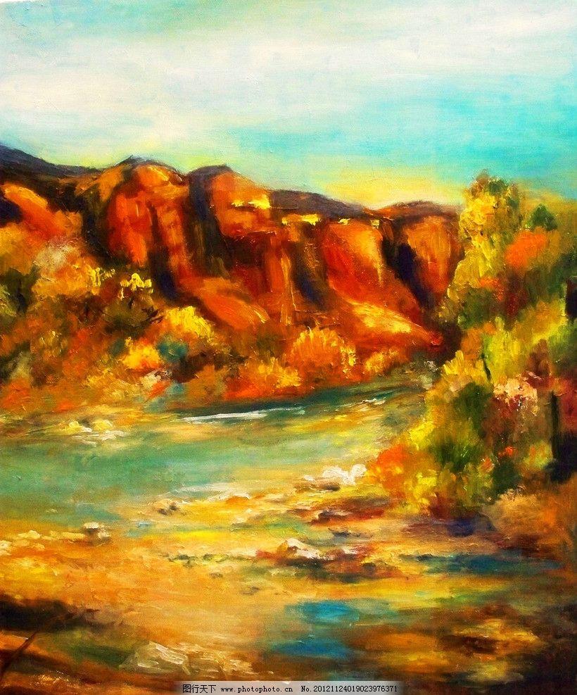 油画 山谷河流 油画风景 绘画 艺术 油画艺术 河谷 山涧 水流