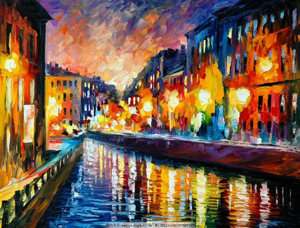 油画 城市灯光 油画风景 绘画 艺术 油画艺术 夜景 夜晚 城市夜景