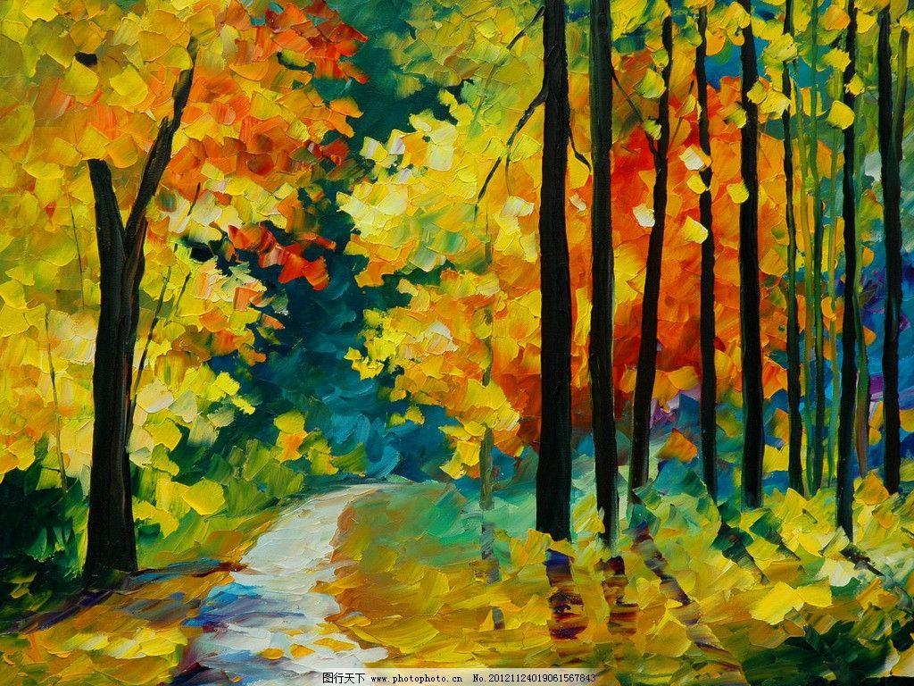 绘画 艺术 油画艺术 秋天 秋季 深秋 金秋 树林 树木 落叶 道路 小路