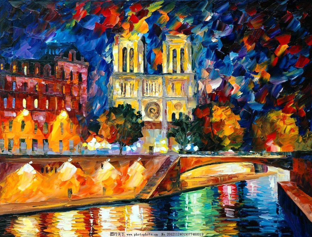 油画 巴黎夜景 油画风景 绘画 艺术 油画艺术 河岸 河流 河水 桥梁 石