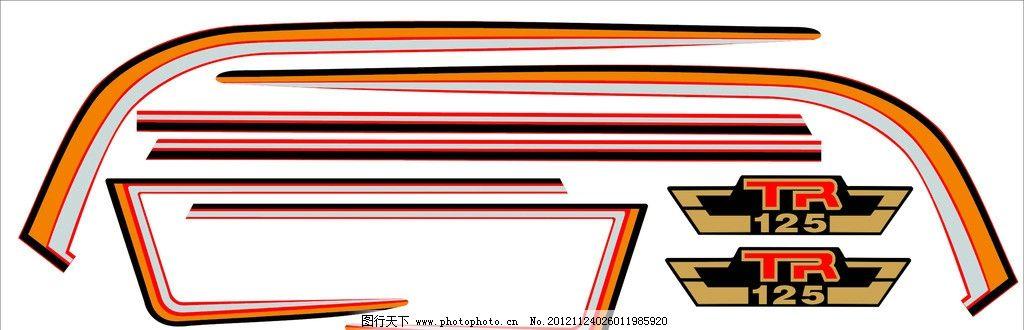 铃木tr125摩托车贴图片