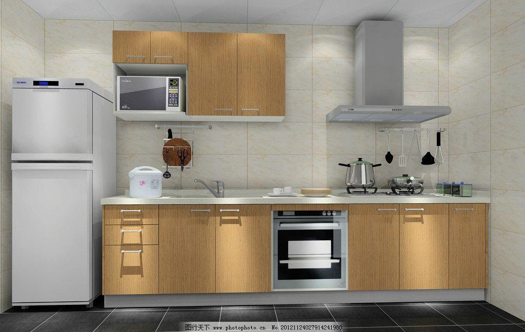 厨房 室内 设计图 室内图 橱柜 冰箱 油烟机