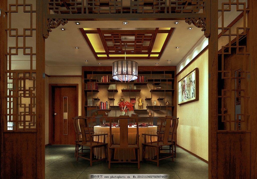 餐厅 餐桌 椅子 吊灯 橱柜 木门 中国式风格 室内设计 环境设计 设计图片