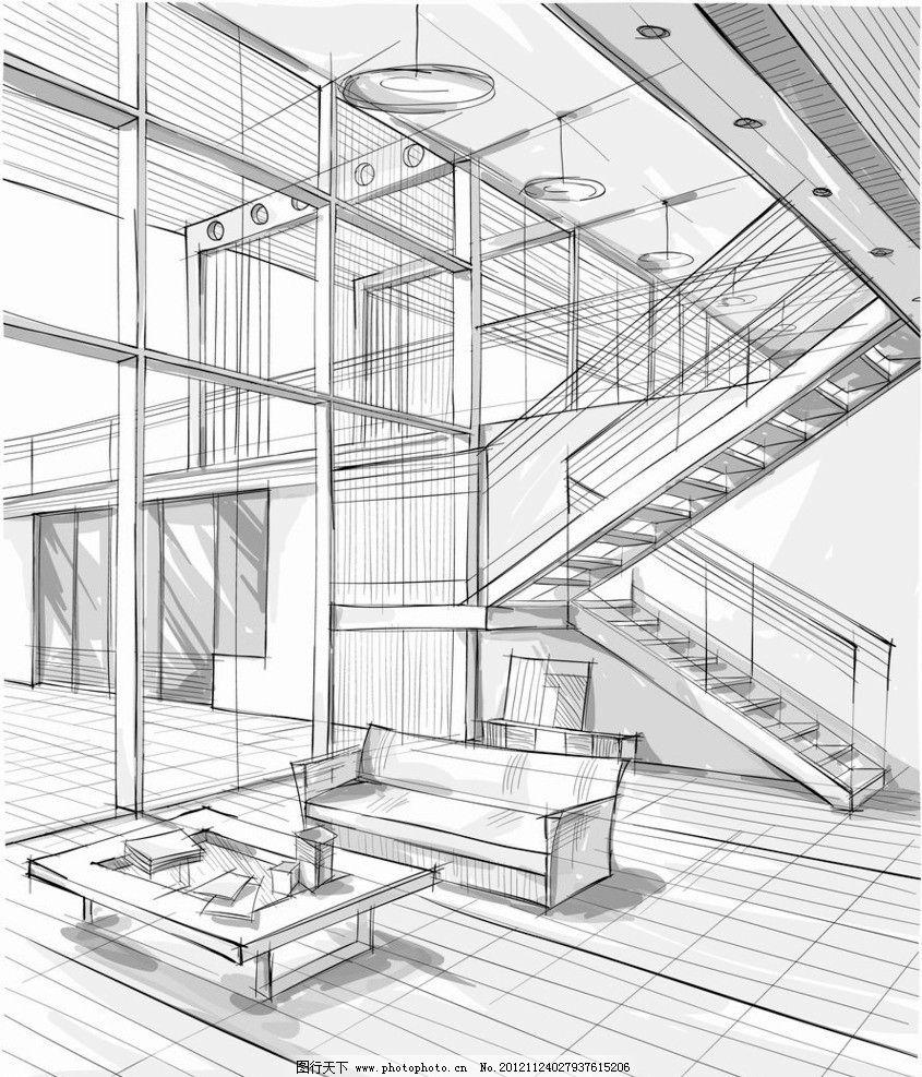 素描客厅室内设计 楼梯 沙发 茶几 插画 手绘 欧式 时尚 梦幻