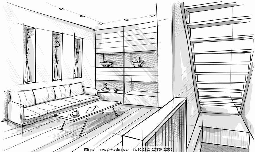 素描      书架 楼梯 沙发 茶几 插画 手绘 室内 欧式 设计 时尚 梦幻
