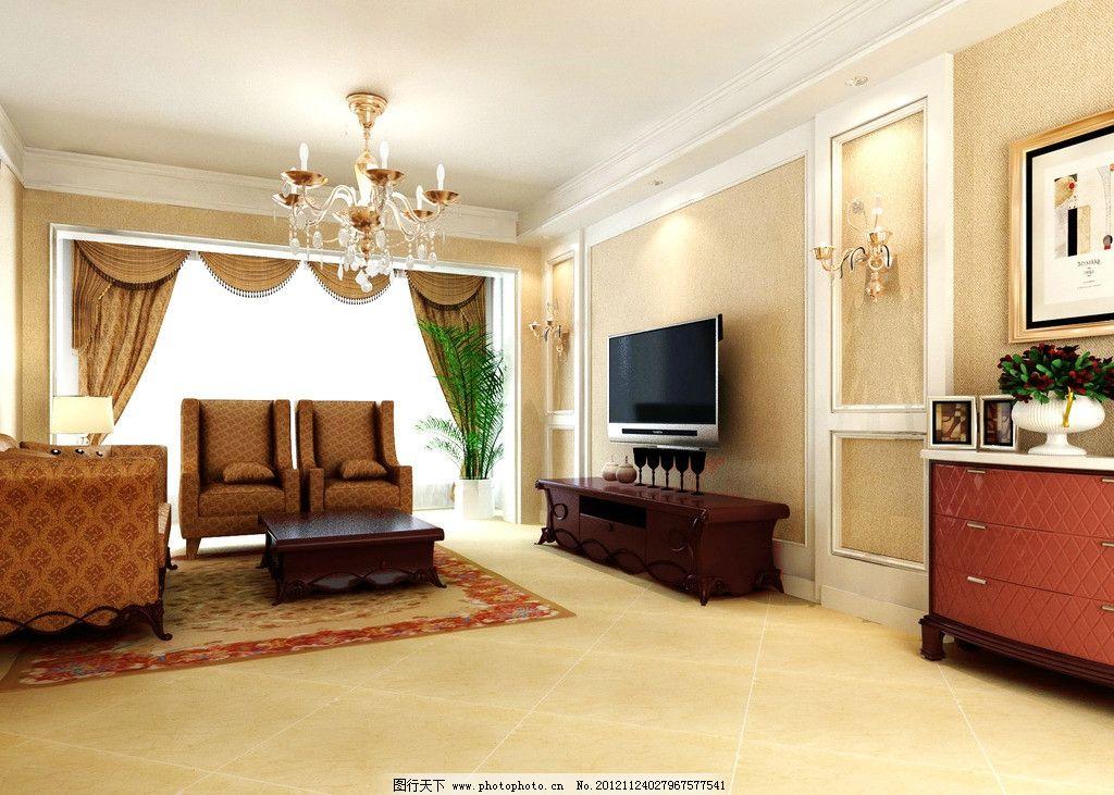 客厅沙发背对窗户