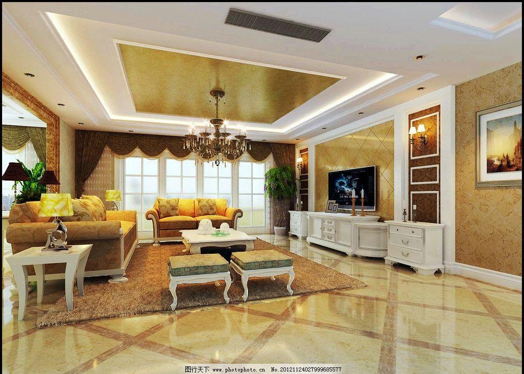 客厅 沙发 茶几 电视 电视柜 电视墙 窗户 窗帘 欧式风格
