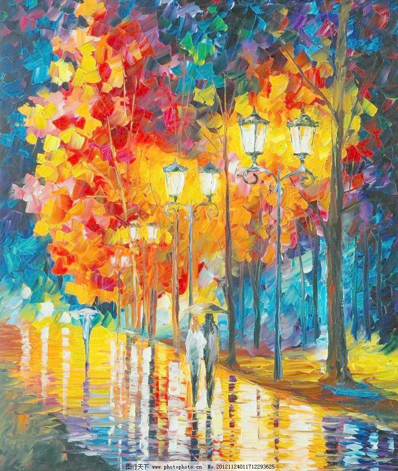 雨夜漫步 油画风景 绘画 艺术 油画艺术 雨夜 夜雨 雨景 下雨 漫步 散
