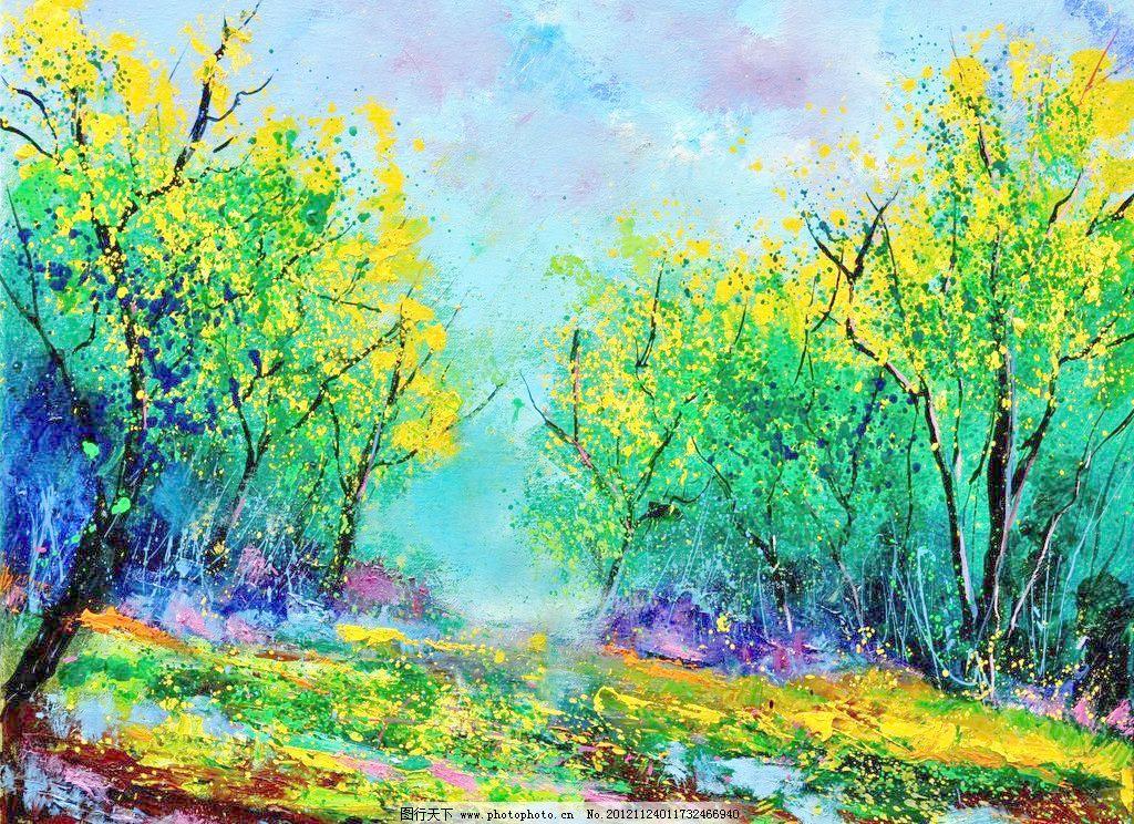 绘画 艺术 油画艺术 夏天 夏季 草地 花丛 树木 树林 秋树 西方油画