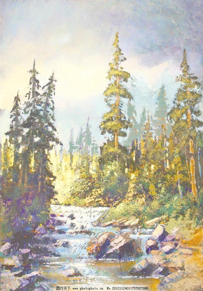 油画 森林河流图片_山水风景画_装饰素材_图行天下图库
