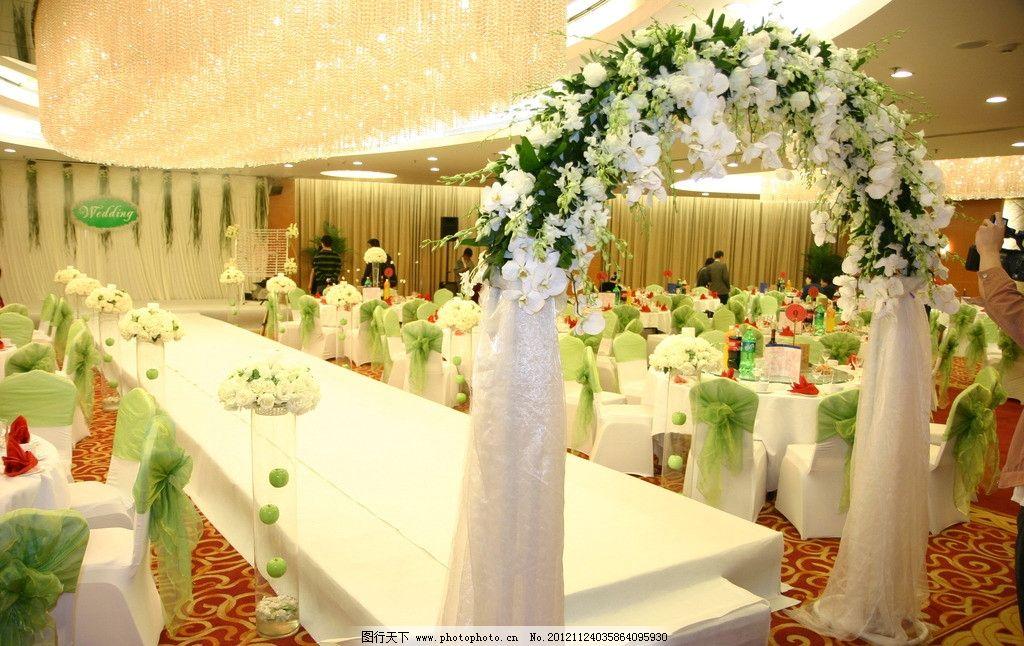 婚礼 室内婚礼 绿色婚礼 白色婚礼 西式婚礼 婚礼舞台 婚礼梯台图片