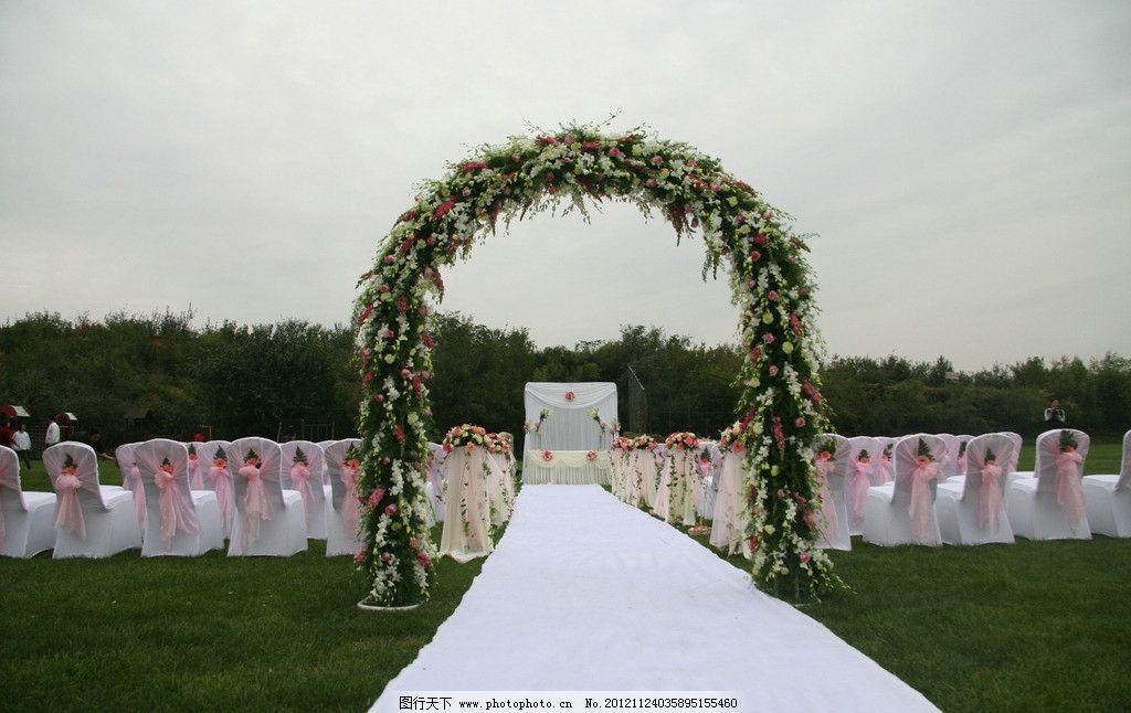 西式婚礼 户外婚礼 草坪婚礼