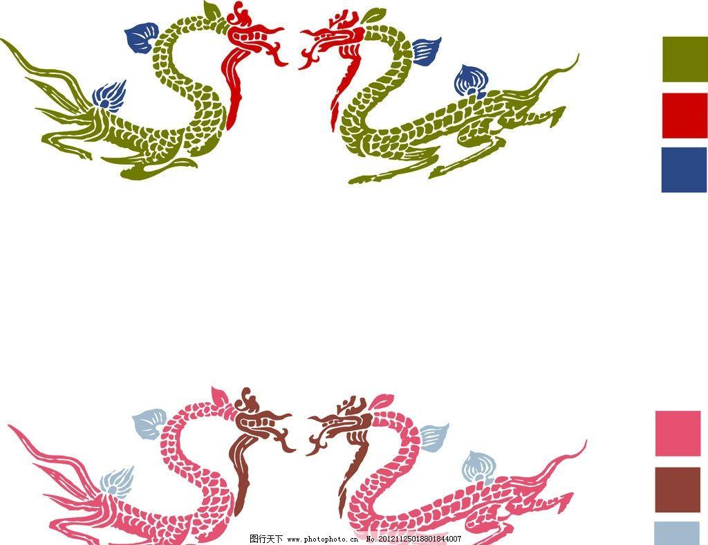 传统纹样 装饰图案 古典图案 吉祥图案 传统文化 文化艺术 设计 300