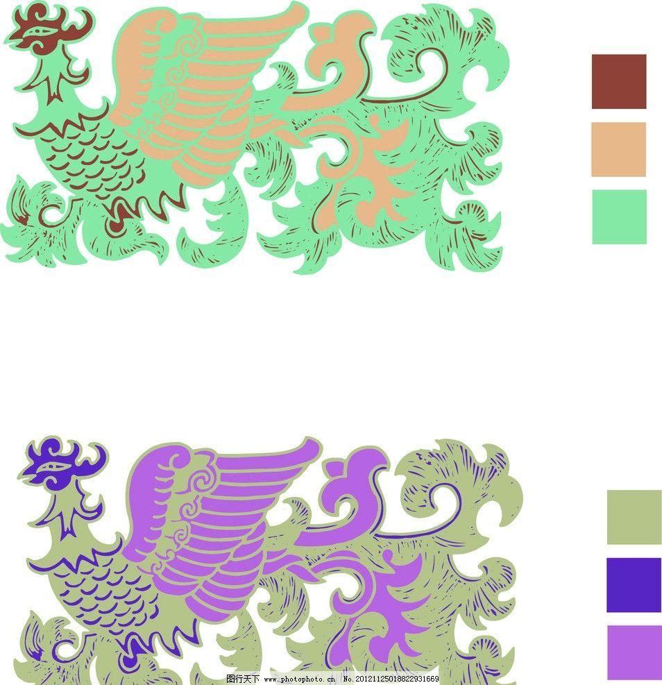 动物图案 神鸟 传统图案 精美底纹 装饰图案 古典图案 吉祥纹样