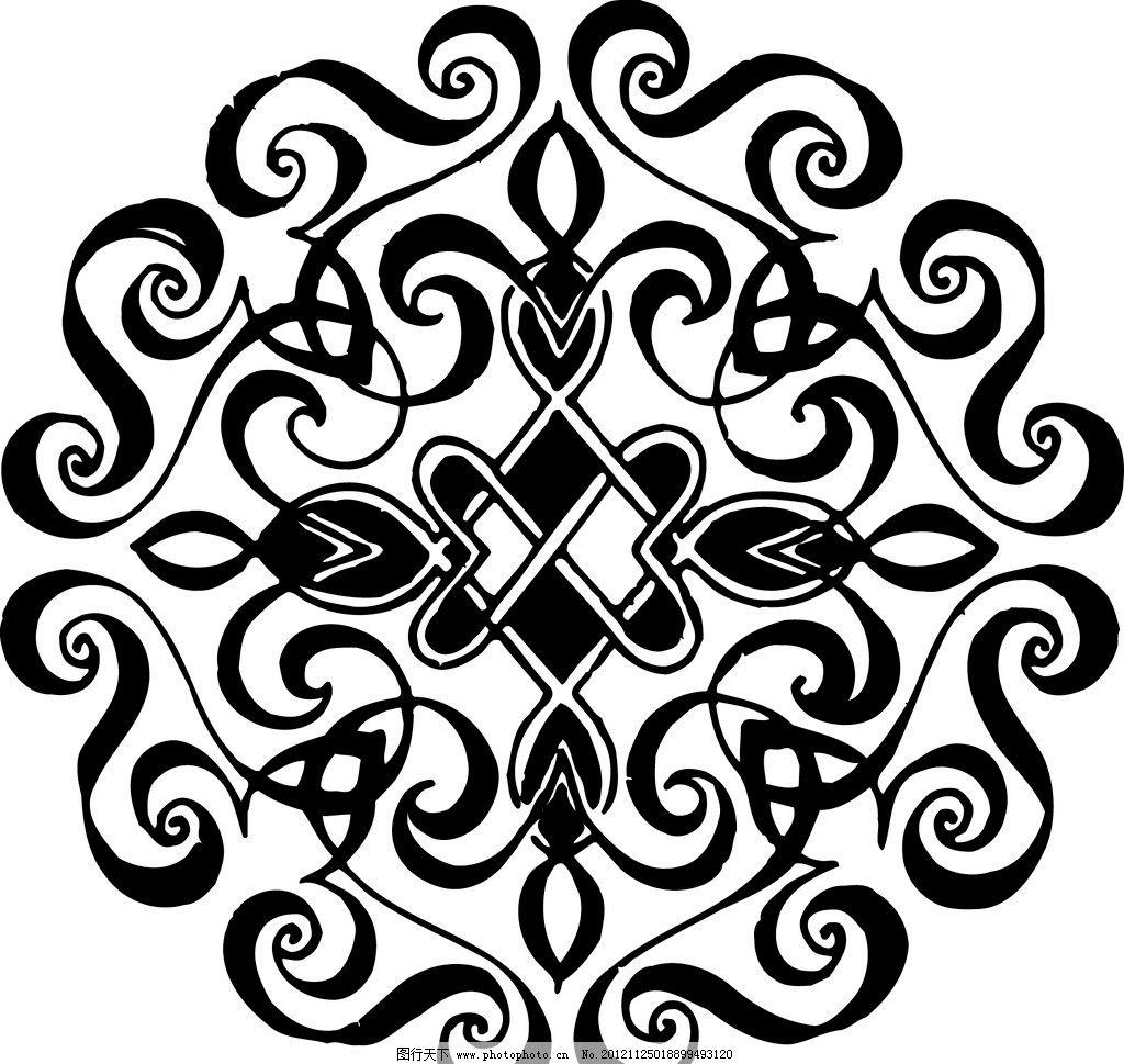 吉祥图案 传统图案 装饰图案 图案纹样 中国经典 传统纹样 古典图案