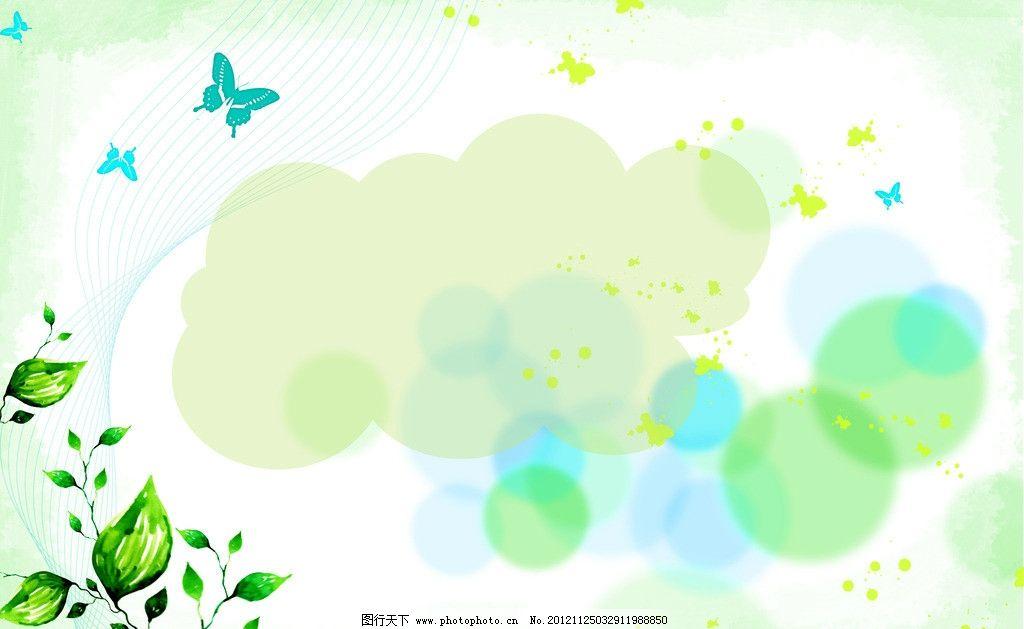 淡雅底纹 清爽 画册封面 绿色花纹 梦幻背景 叶子 树叶 线条 手绘