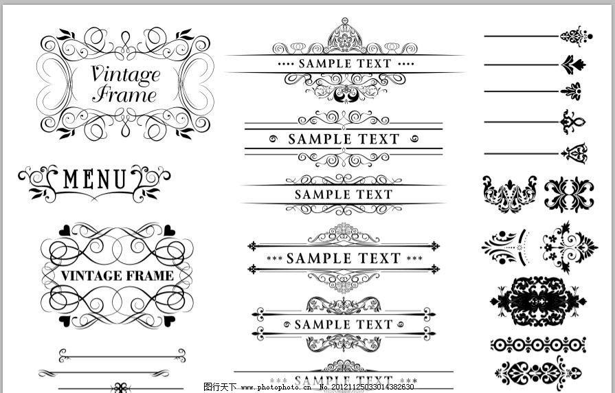 欧式花纹 角隅纹样 分割线 花纹 纹样 psd分层素材 源文件 花边 标题