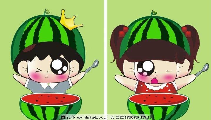 西瓜 卡通人物 卡通 吃西瓜