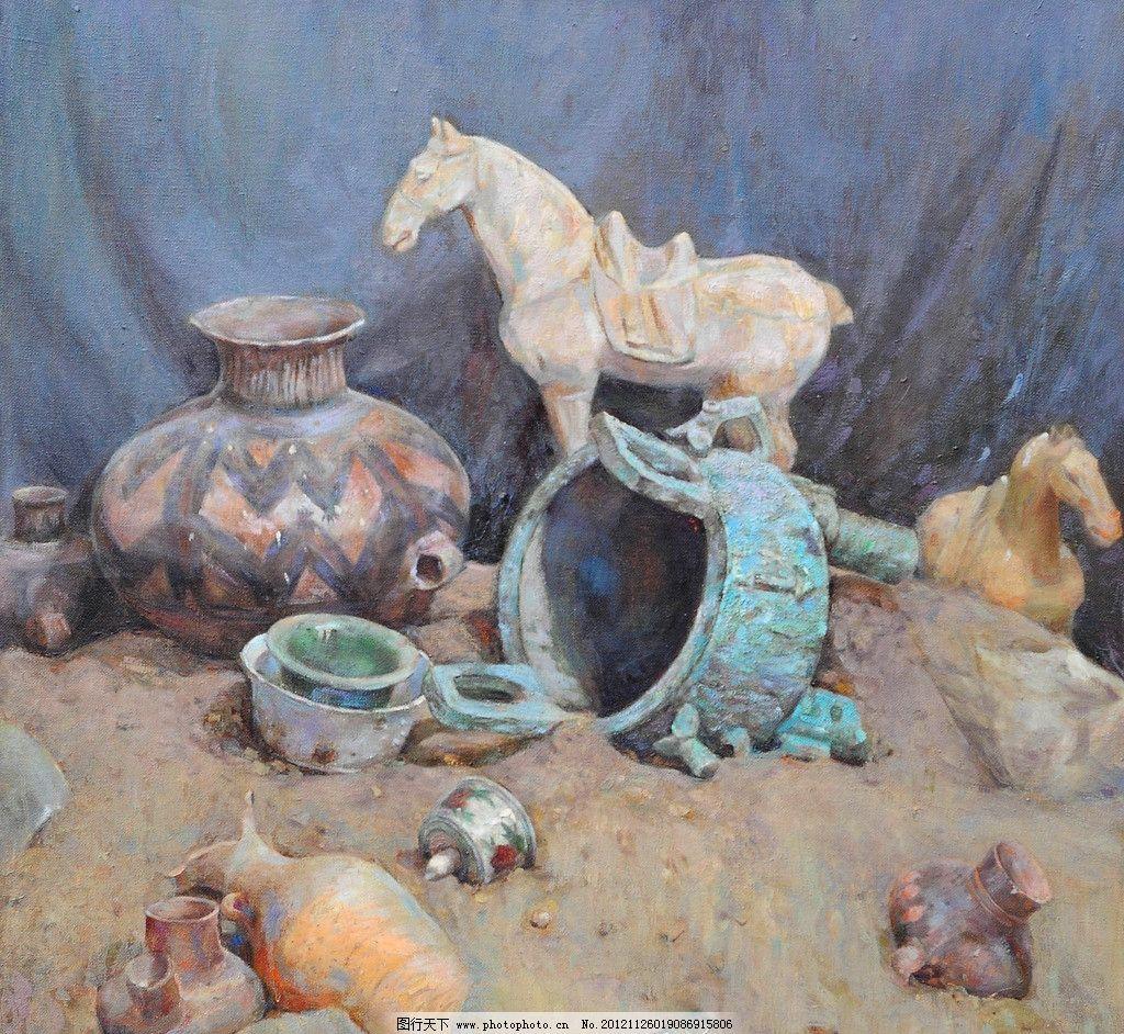 静物陶瓷画 美术 油画 静物画 古董 文物 陶瓷 动物陶瓷 瓷器 青铜器