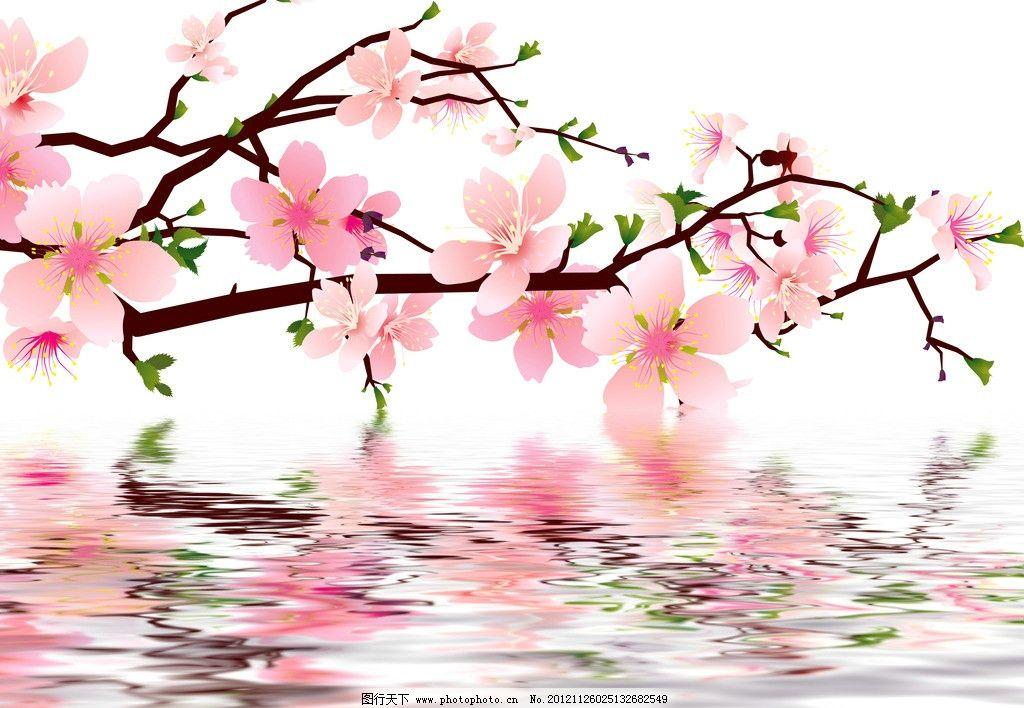 树叶粘贴画 梅花