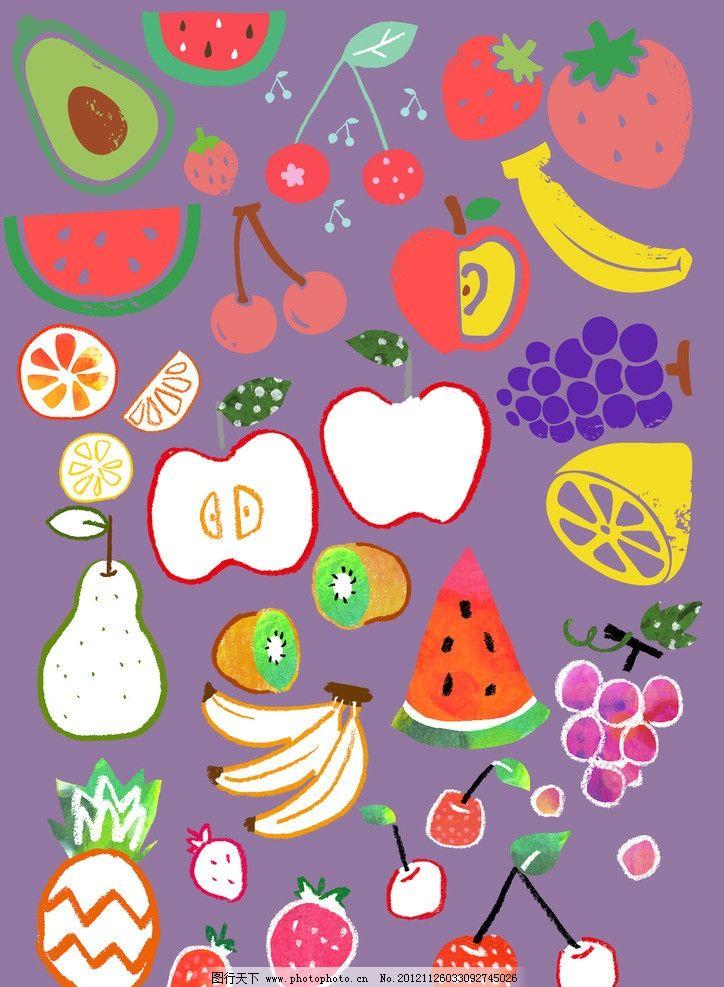 手绘水果素材图片