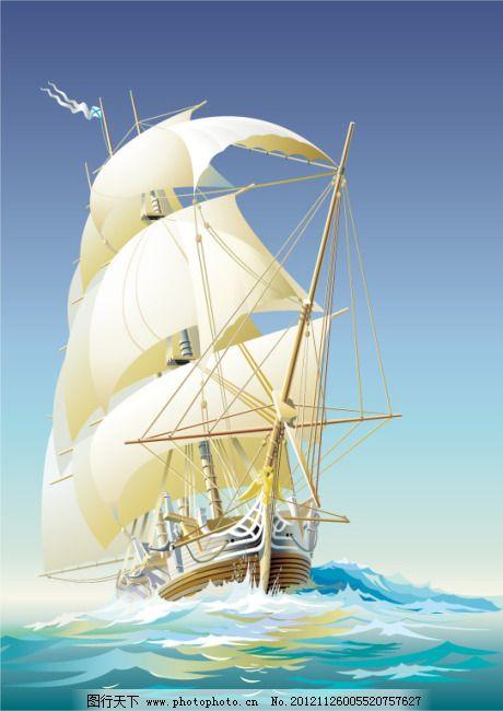矢量手绘帆船素材图片免费下载 彩虹 船只 大海 矢量帆船 矢量素材