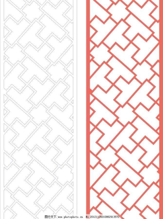 雕花 隔断 矢量 花格 中式 背景墙图片