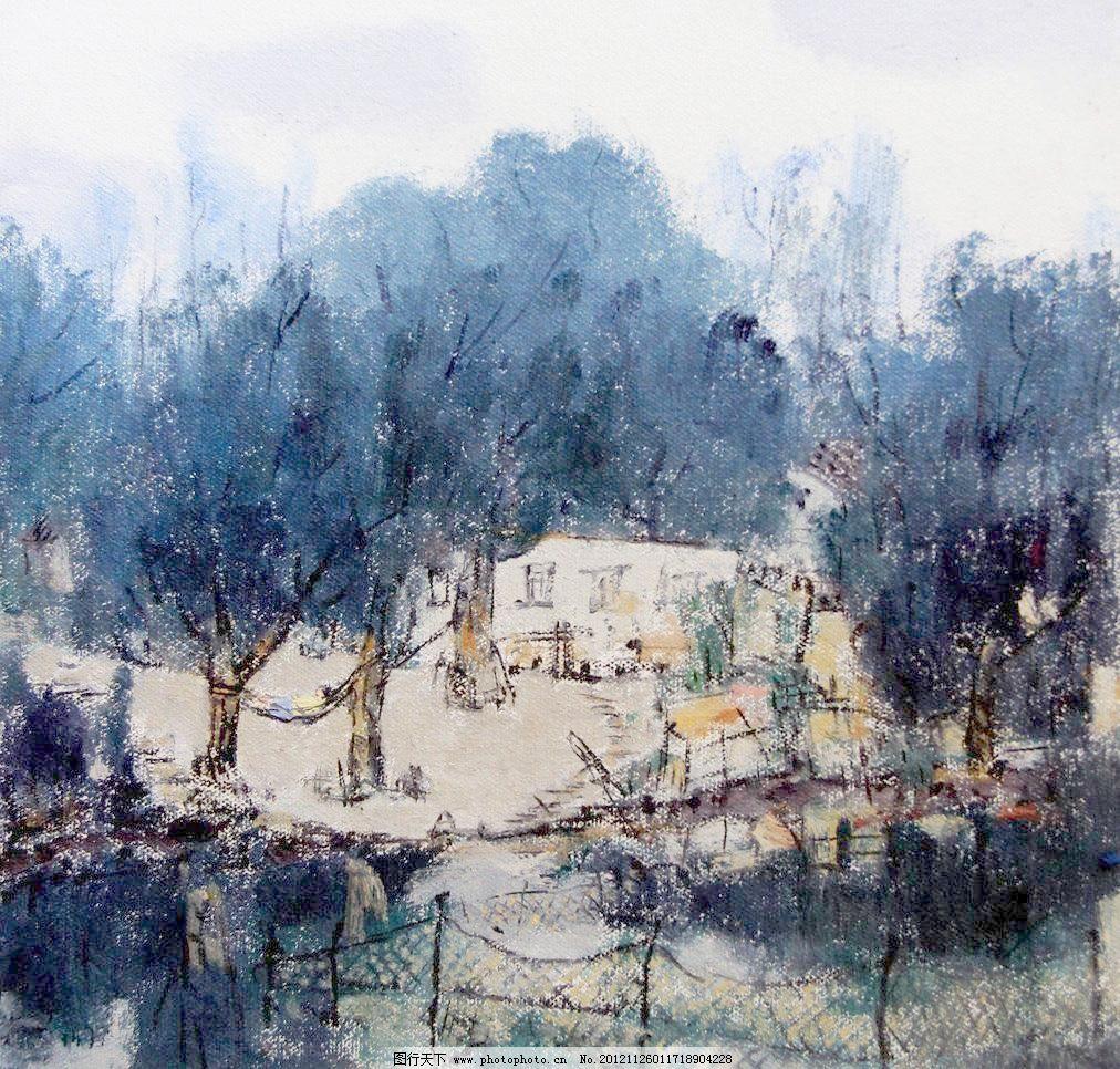 乡村风景 房屋 风景画 绘画书法 美术 树林 树木 文化艺术 乡村风景