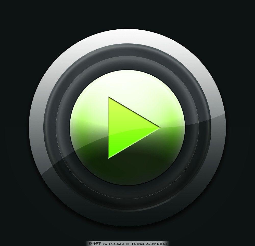 音乐按钮 水晶按钮