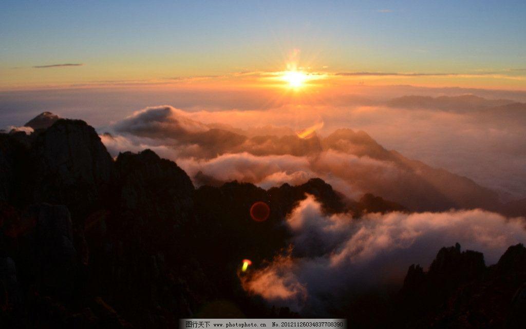 黄山日出 云海 自然风景 自然景观 摄影