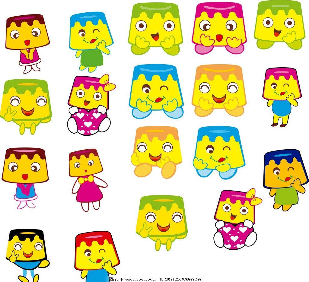 蓝色 黄色 绿色 棕色 青色 心 蝴蝶结 眼睛 嘴巴 儿童幼儿 矢量人物