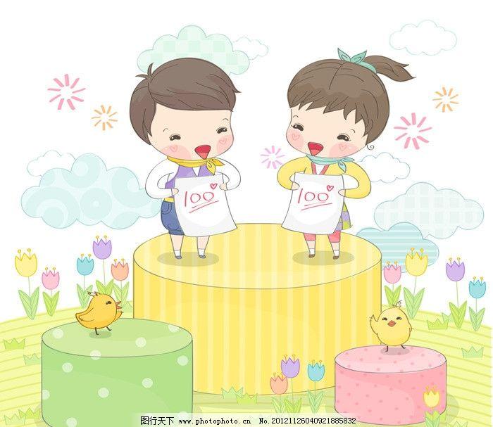 儿童插图 儿童 上学 放学 打招呼 告别 小鸡 书包 学生 可爱 太阳