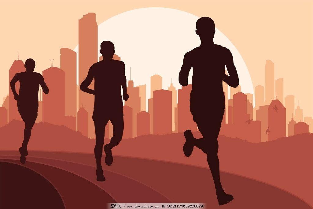 运动跑步 运动 跑步 剪影 城市 人物 建筑 奔跑 体育运动 文化艺术