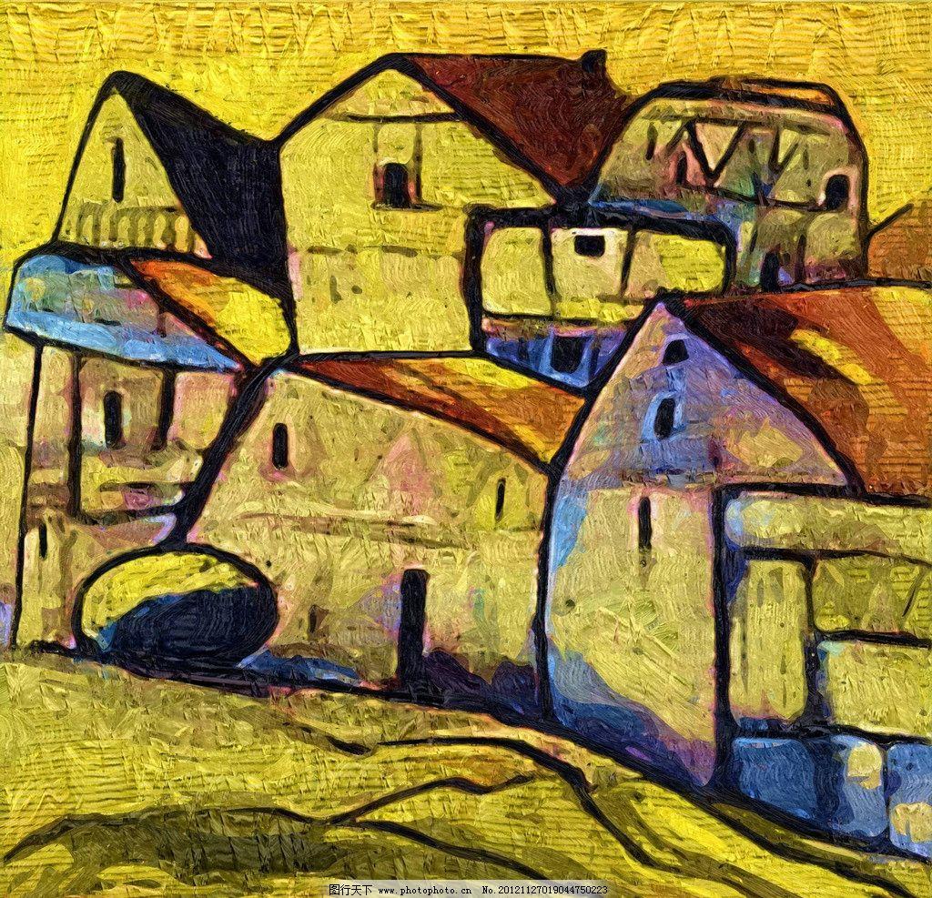 小镇 油画 装饰画 无框画 手绘 绘画 抽象画 风景画 房屋 绘画书法 文