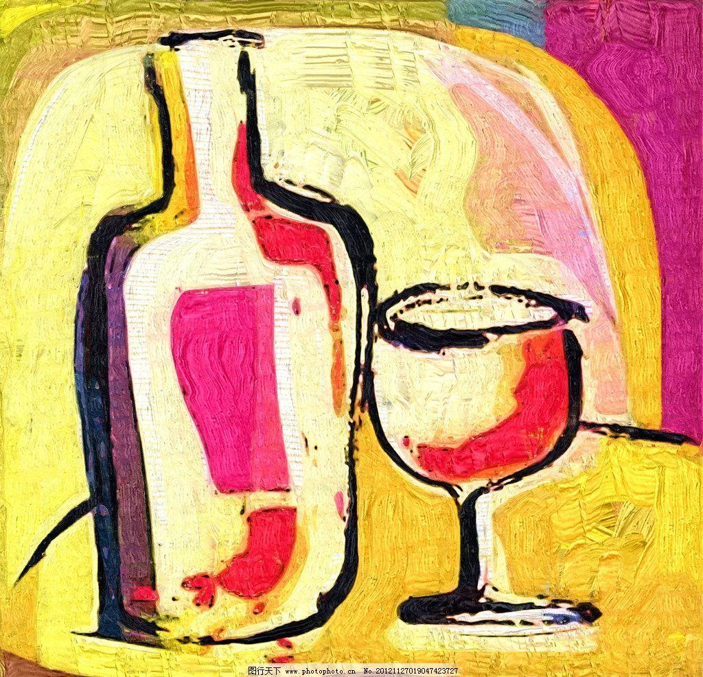 秋日酒杯手绘油画