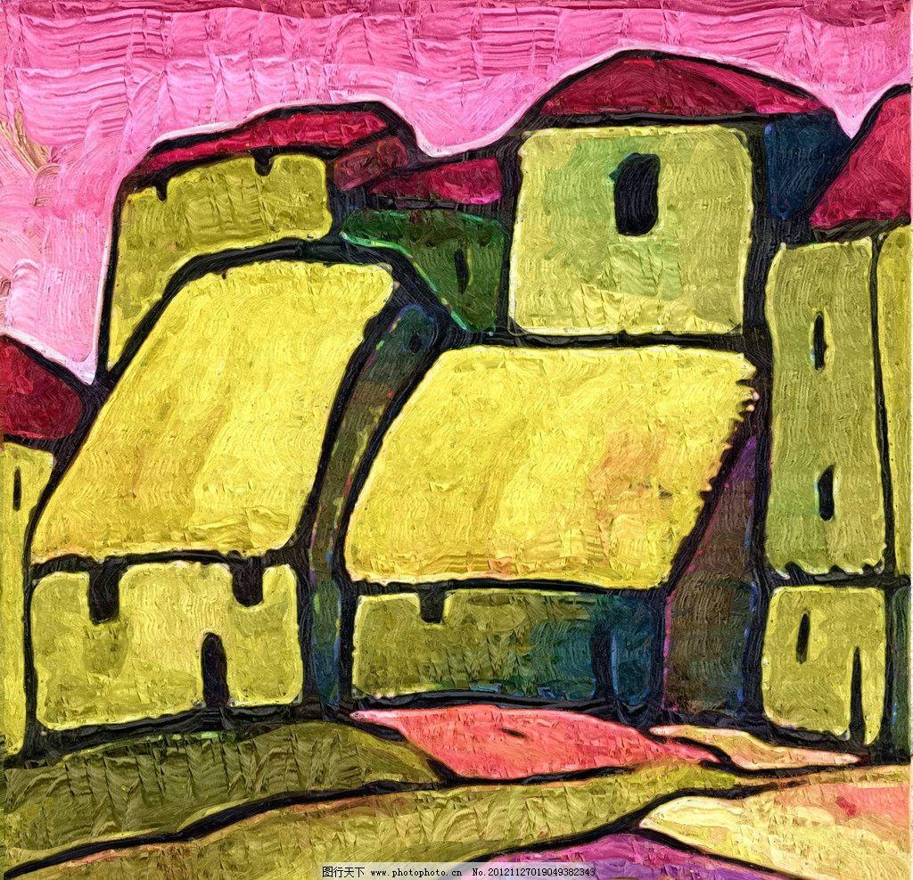 小镇 油画 装饰画 无框画 手绘 绘画 抽象画 风景画 房屋 绘画书法