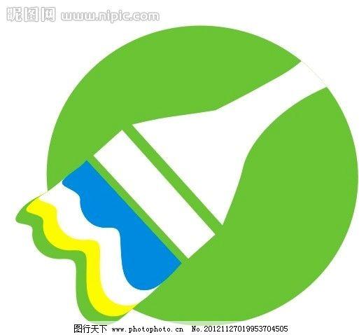 涂装公司logo 刷子 绿色logo 环保 装修logo 油漆刷 矢量 叶子 企业