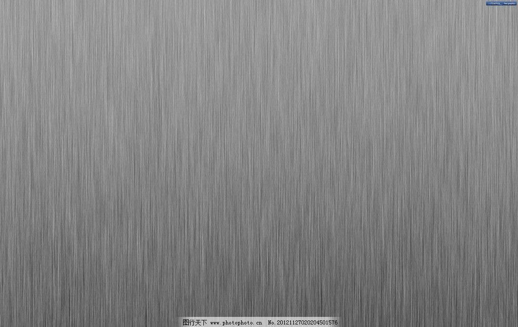 金属抽丝 金属 抽丝 质感 底纹 背景 银白 银灰 材质 白色 灰色 银色