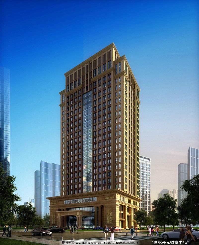 办公楼正面透视图 建筑        办公楼 城市建筑 高楼 大厦 商务楼 日