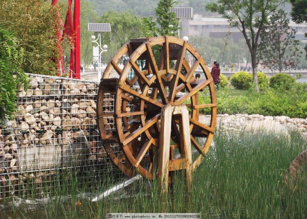 废物利用手工制作水车
