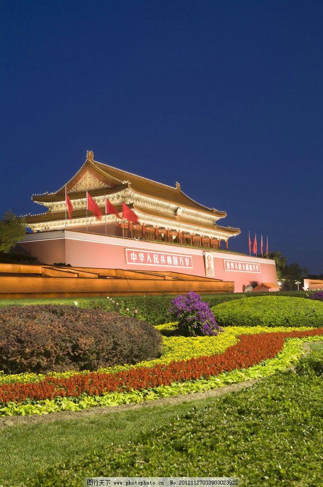 天安门夜景 天安门广场 北京 城市中心广场 天安门城楼 正阳门城楼