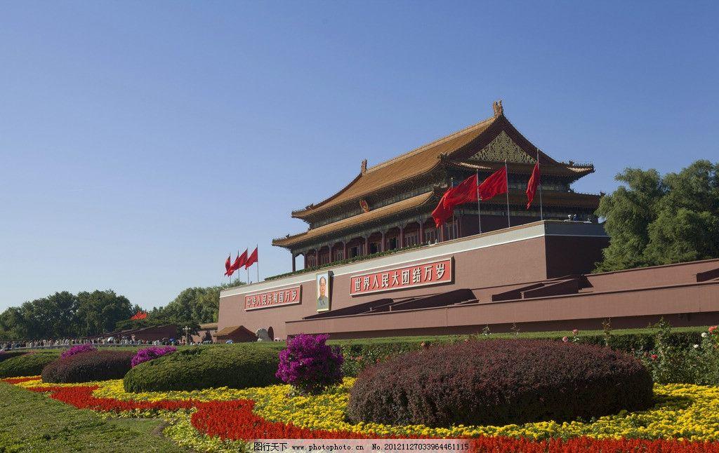 天安门 天安门广场 北京 城市中心广场 天安门城楼 正阳门城楼