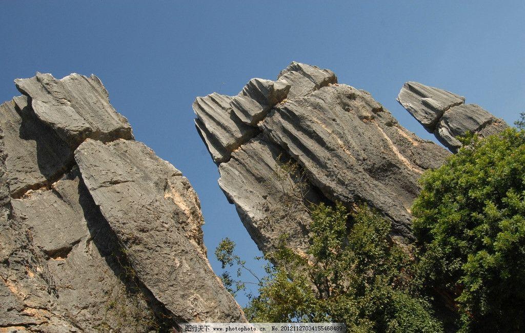 昆明石林 云南 昆明 石林 蓝天 树 云南昆明石林 自然风景 旅游摄影