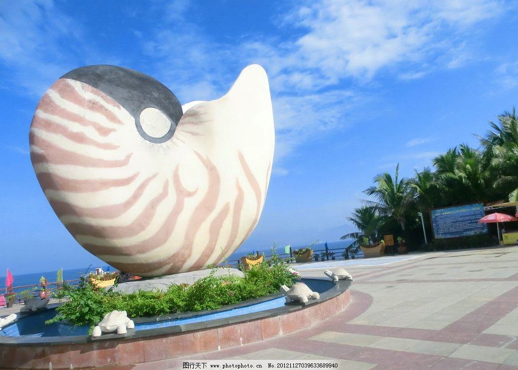碧海蓝天 海螺 号角 旅游景点 三亚 海南岛 海滩 大海 空气清新 雕塑