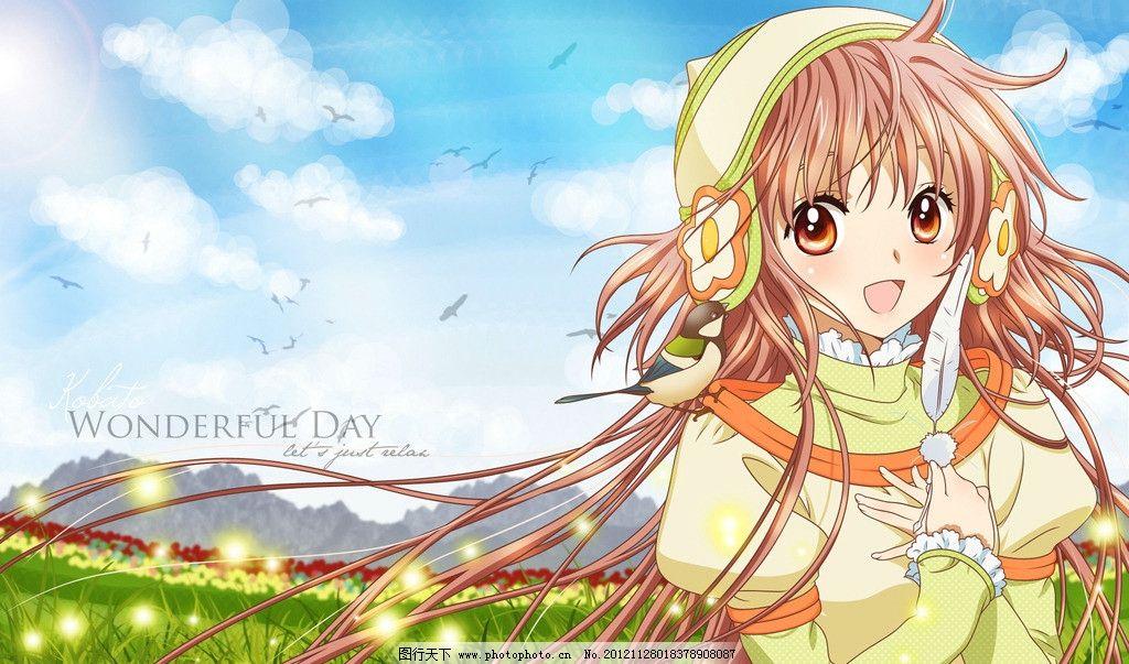 美少女漫画 漫画 人物 女孩 女生 天空 草地 桌面 壁纸 插画 美少女